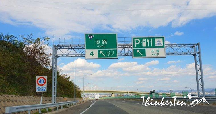 Roadside Station Awaji