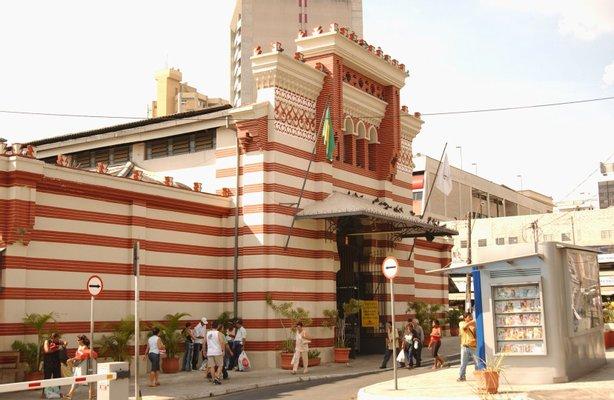 Municipal Market of Campinas