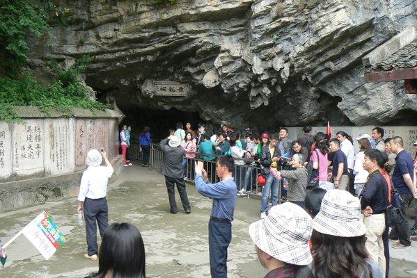 Yellow Dragon Cave Kindergarten