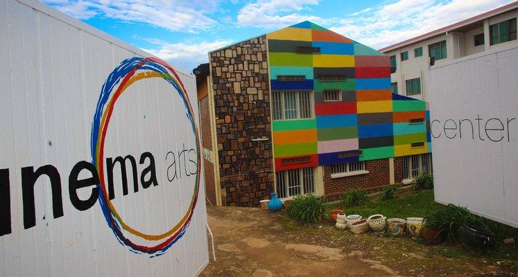 Inema Arts Centre