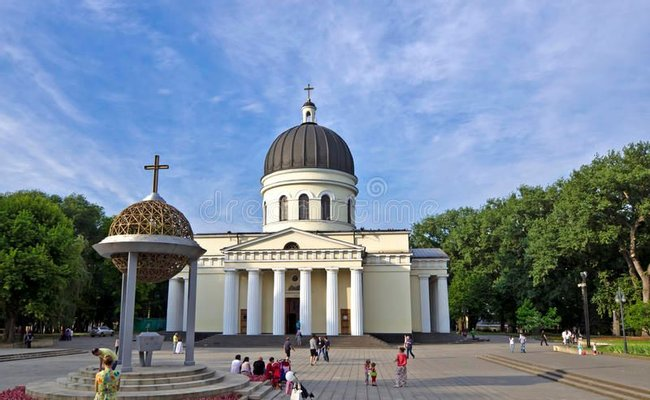 """The Metropolitan Cathedral """"Nativity of the Lord"""""""