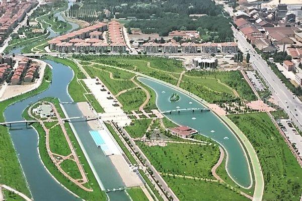 Eskişehir Metropolitan Municipality Kentpark
