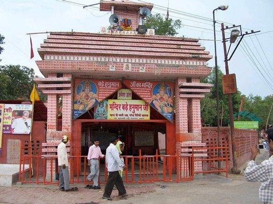 Hanuman Mandir Prayagraj