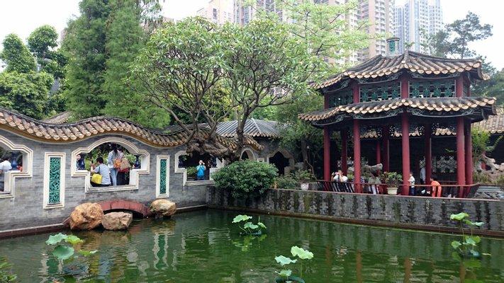 Qing Hui Yuan