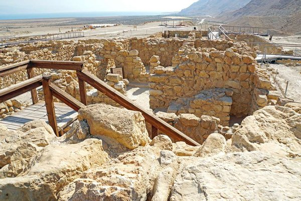 Qumran National Park