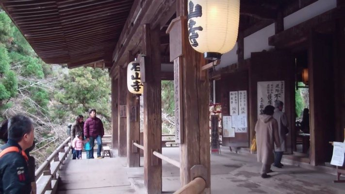 Ishiyama-dera Temple