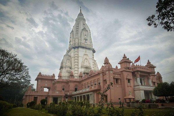 Shri Kashi Vishwanath and Maa Annapurna Temple