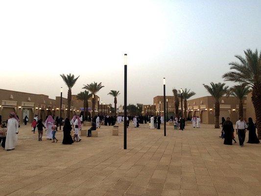 Al Bujairi Heritage Park