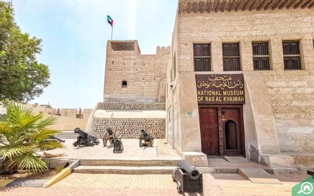 National Museum of Ras AlKhaimah