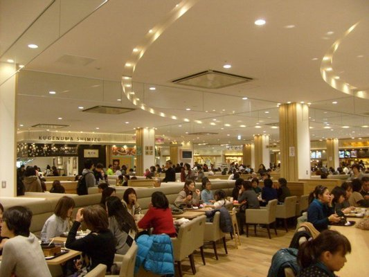 Terrace Mall Shonan