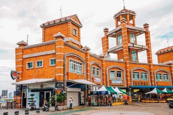 Cijin Ferry Station