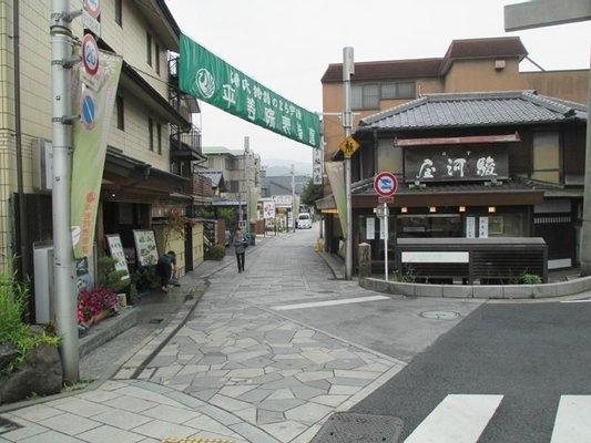 Byodoin Omotesando