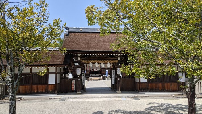 Izanagi Shrine