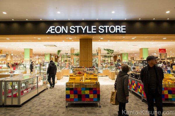 AEON Mall Makuhari Shintoshin