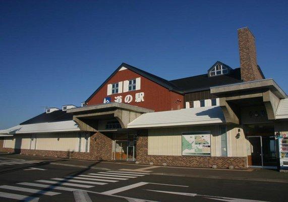Michi no Eki Kyoda Food Court
