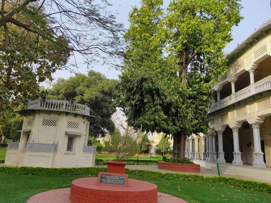 Anand Bhawan Museum