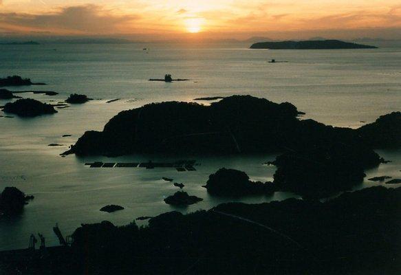 Kujūku Islands