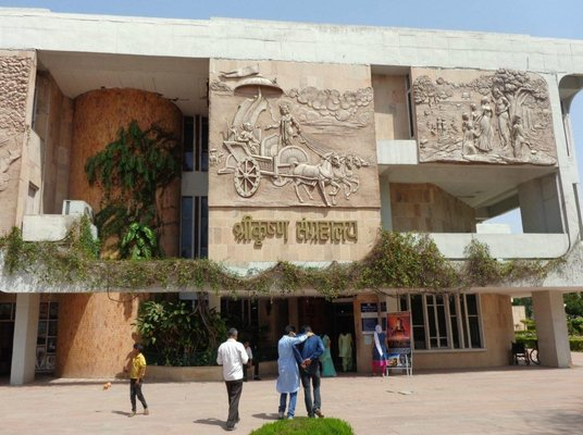 Srikrishan Museum