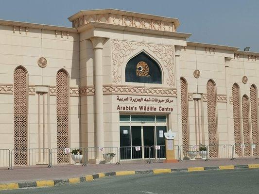 Breeding Centre for Endangered Arabian Wildlife