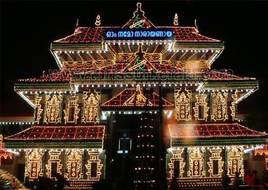 Thiruvambady Sri Krishna Temple