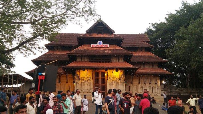 Sri Vadakkunnathan Temple