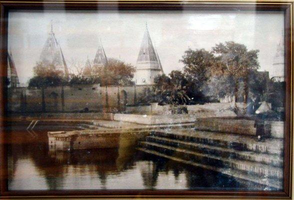 Raghunath Mandir