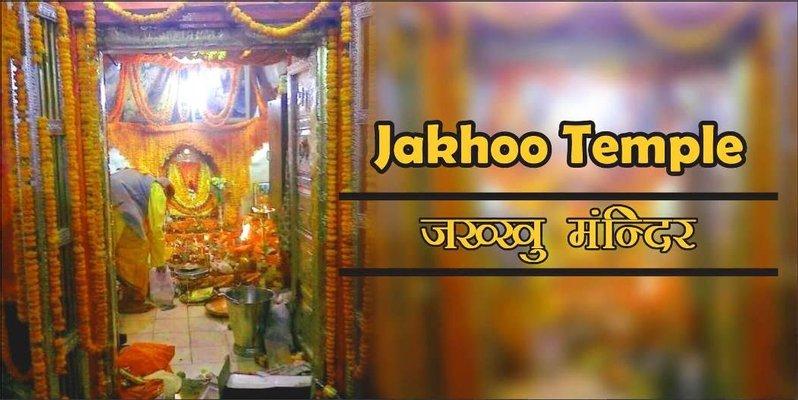 Shri Hanuman Mandir Jakhoo