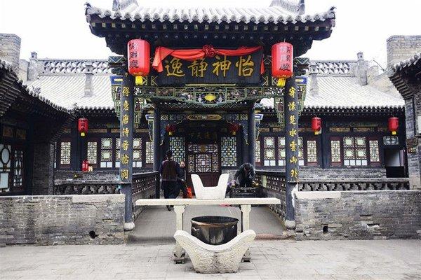 Rishengchang Former Site