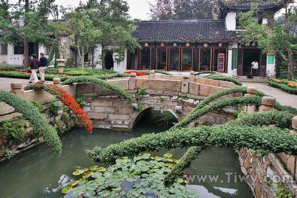 Xihui Park
