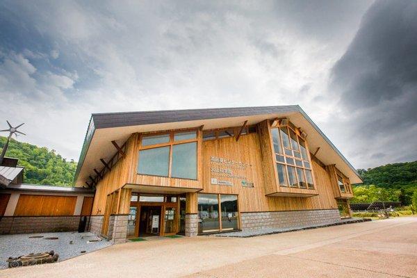 Toyako Visitor Center