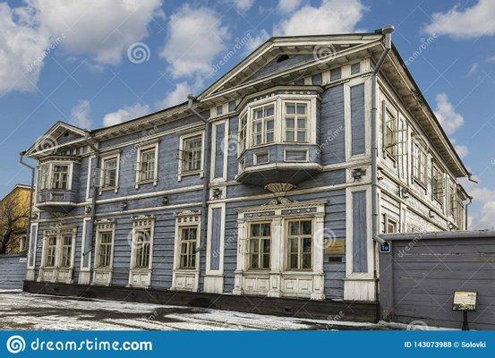 House Museum Prince SG Volkonsky