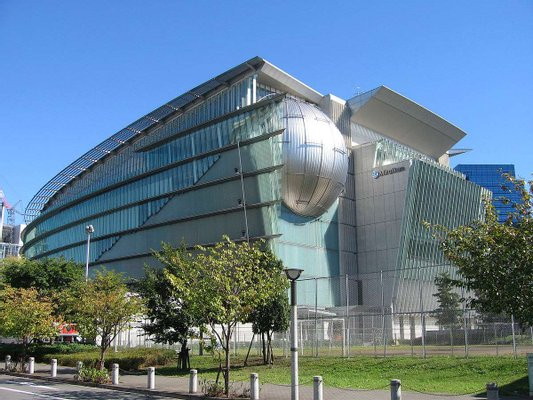 National Museum of Emerging Science and Innovation