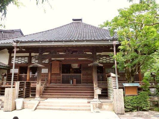 Myouryuji (Ninja Temple)