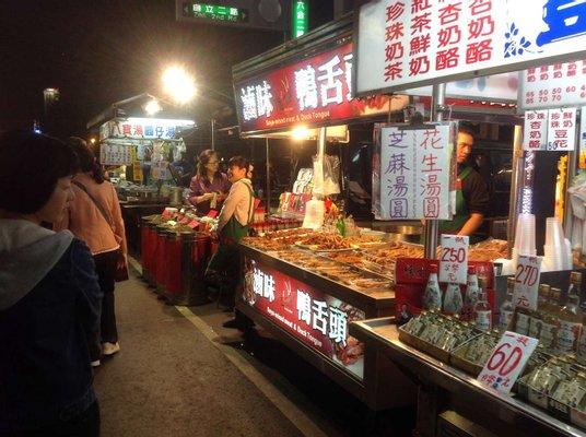 Liuhe Night Market/Liuhe Tourist Night Market