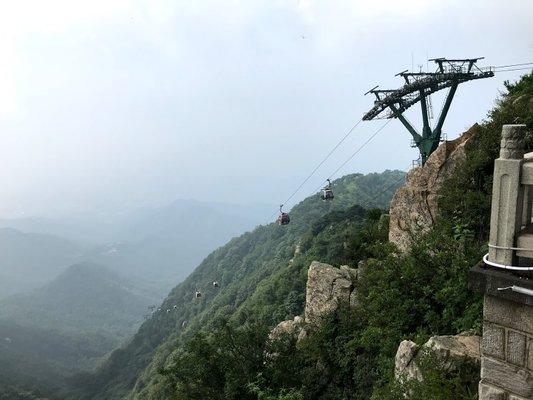 Taishan World Geological Park