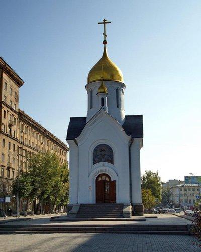 Chasovnya Vo Imya Svyatogo Nikolaya Chudotvortsa