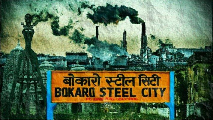 Bokaro Steel City