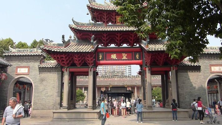 Ancestral Temple (East Gate)