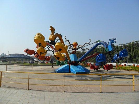Wonders Park