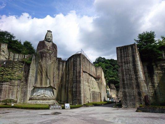 Tenkaisan Ōya Temple