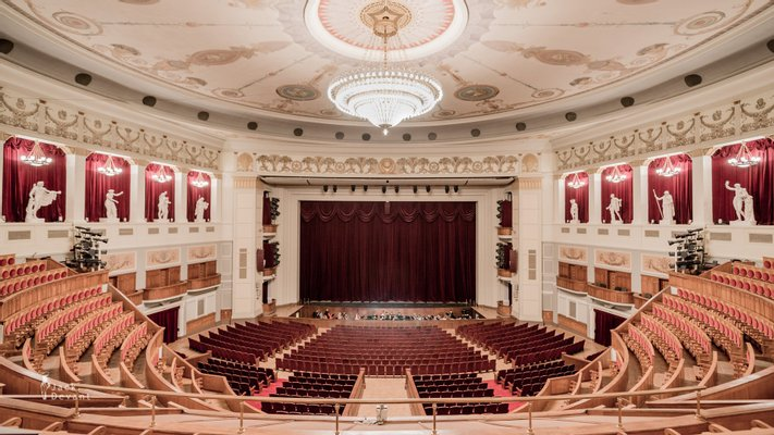 NOVAT – Novosibirsk State Academic Theater of Opera and Ballet