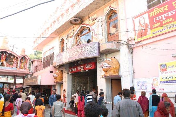 Mata Lal Devi Ji Temple