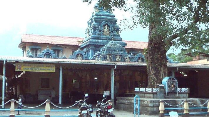 Aanegudde Shree Vinayaka Temple, Kumbhasi