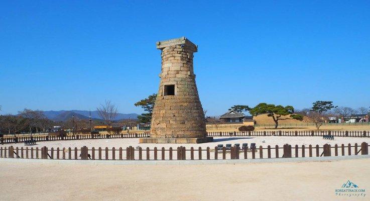 Cheomseongdae
