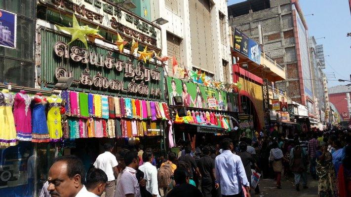 Ranganathan St