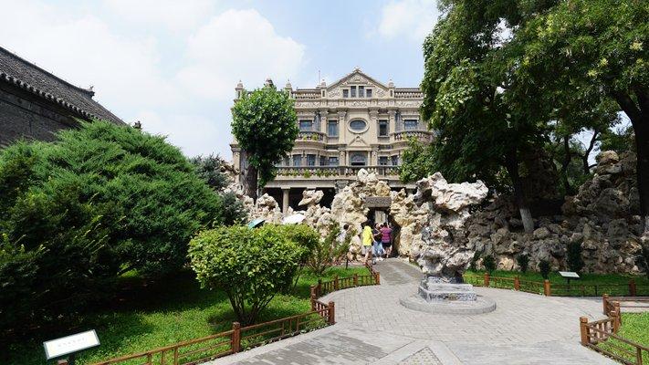 Marshal Zhang's Mansion