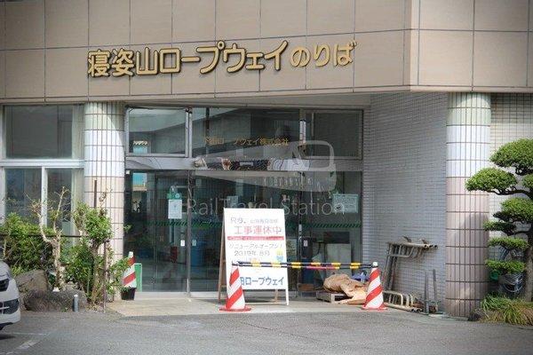 Shin-Shimoda Station