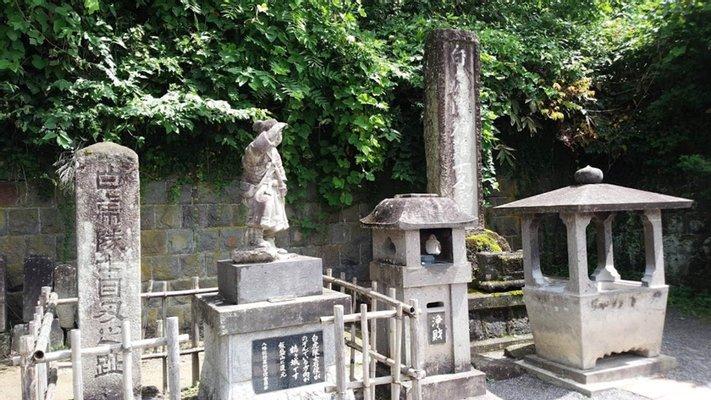 Iimori Hill