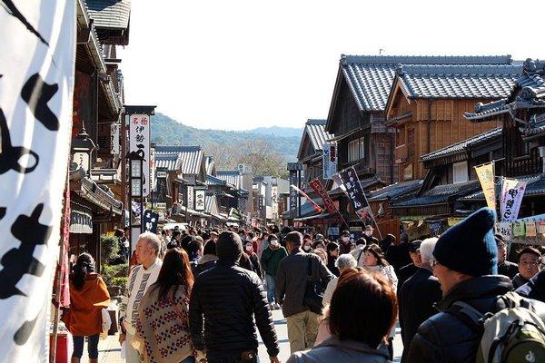 Okage Yokocho Ancient Street