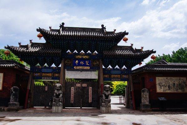 Shuanglin Temple